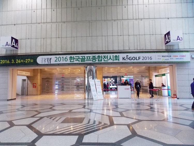 DSCN0350_보정